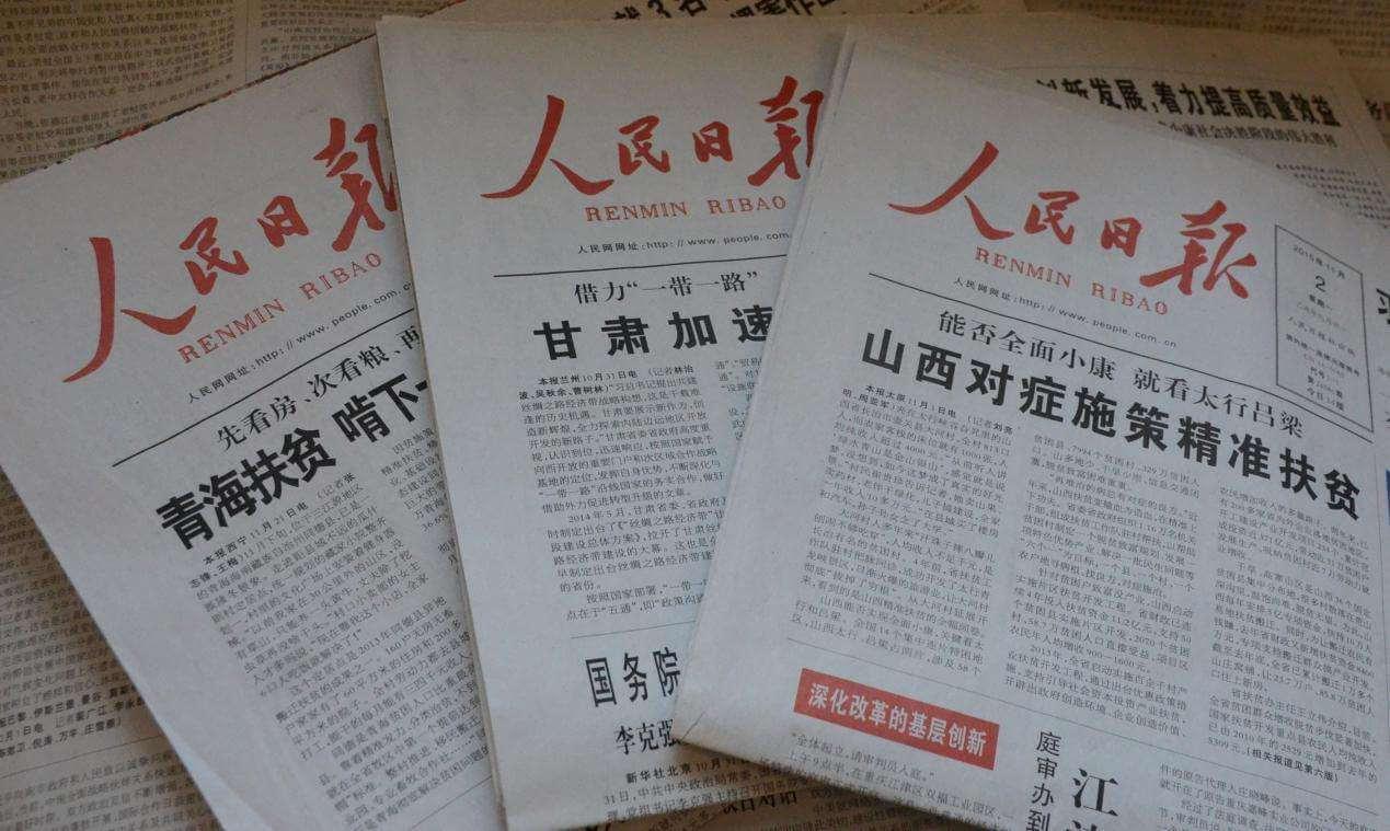 海外华文媒体